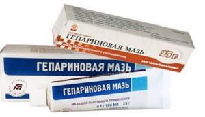 Гепариновая мазь от синяков: состав и свойства препарата, показания и способы применения при ушибах, противопоказания и побочные эффекты, аналоги и цена средства