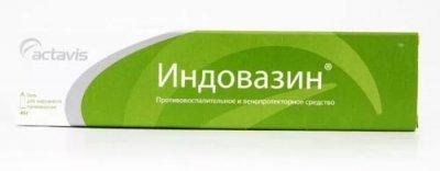Спасатель от синяков, ушибов и гематом: какие лучше всего использовать мази от повреждений кожи, применение, эффективность и отзывы