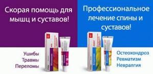 Випратокс: показания к применению и побочные реакции, противопоказания и особенности дозировки, использование препарата особыми категориями