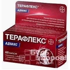 Терафлекс Адванс: инструкция по применению, форма выпуска, состав, показания и возможные побочные эффекты, взаимодействие с другими препаратами, цена и аналоги
