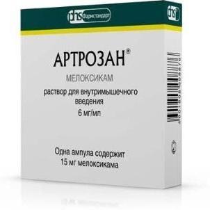 Уколы Артрозан: форма выпуска и дозировка, показания и противопоказания для применения, аналоги препарата и отзывы пациентов