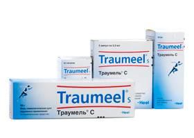 Препарат Бишофит для лечения суставов: эффективность, польза и особенности применения средства, показания и противопоказания для использования