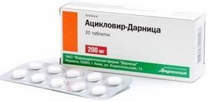 Обезболивающие при невралгии: названия и формы выпуска рекомендуемых средств, обзор наиболее популярных препаратов, рекомендации по их применению