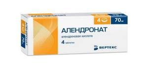 Аэртал порошок: состав и характеристика препарата, фармакологическое действие, показания к применению и противопоказания, отзывы покупателей
