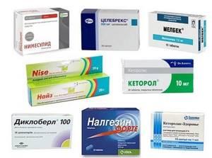 Защемление нерва в пояснице: признаки и симптомы патологии, способы диагностики и методики лечения, клинические проявления и профилактические мероприятия