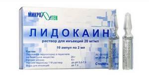Уколы при ишиасе: разновидности препаратов и названия, плюсы и минусы инъекций, обзор самых эффективных лекарств и правила введения