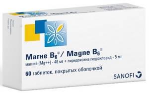 Препараты калия и магния при судорогах: обзор лекарственных средств и принцип их действия, показания и противопоказания к назначению, цена и правила выбора медикамента